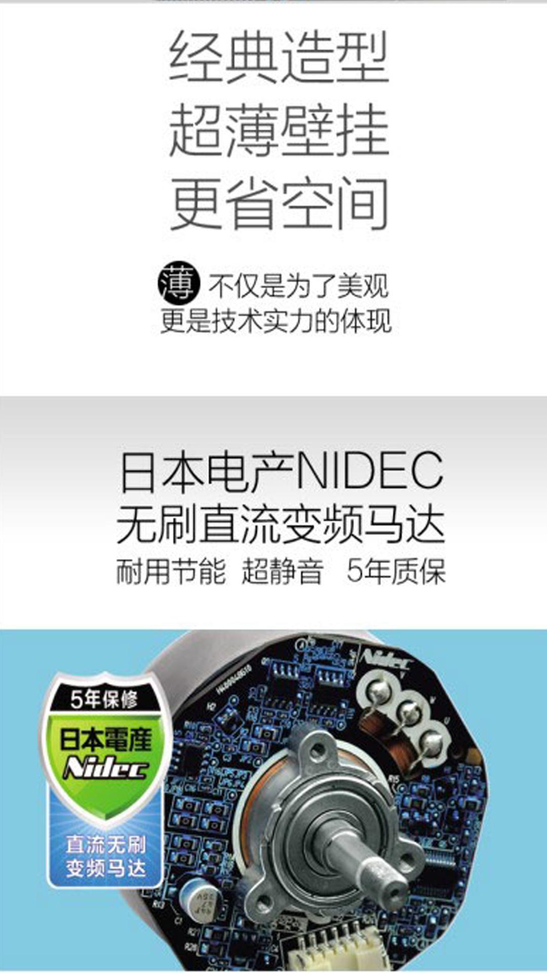 3级产品-诺克斯新风1080×1920-4副本.jpg