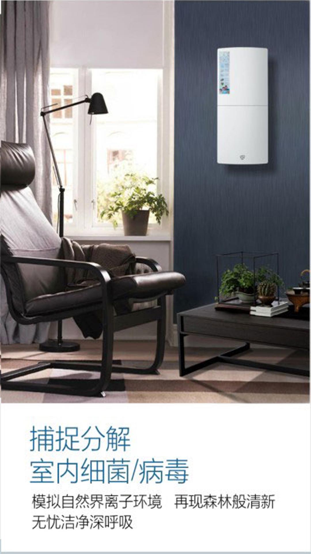 3级产品-诺克斯新风1080×1920-9副本.jpg
