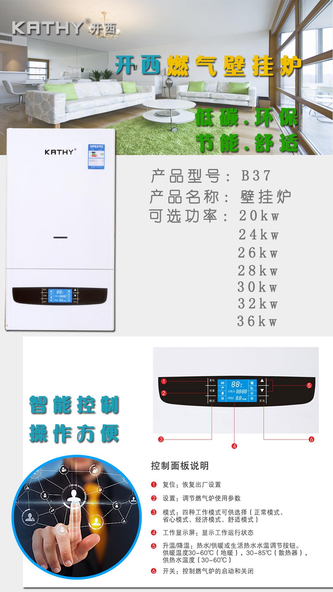 3级产品-开西1080×1920-2副本 (1).jpg