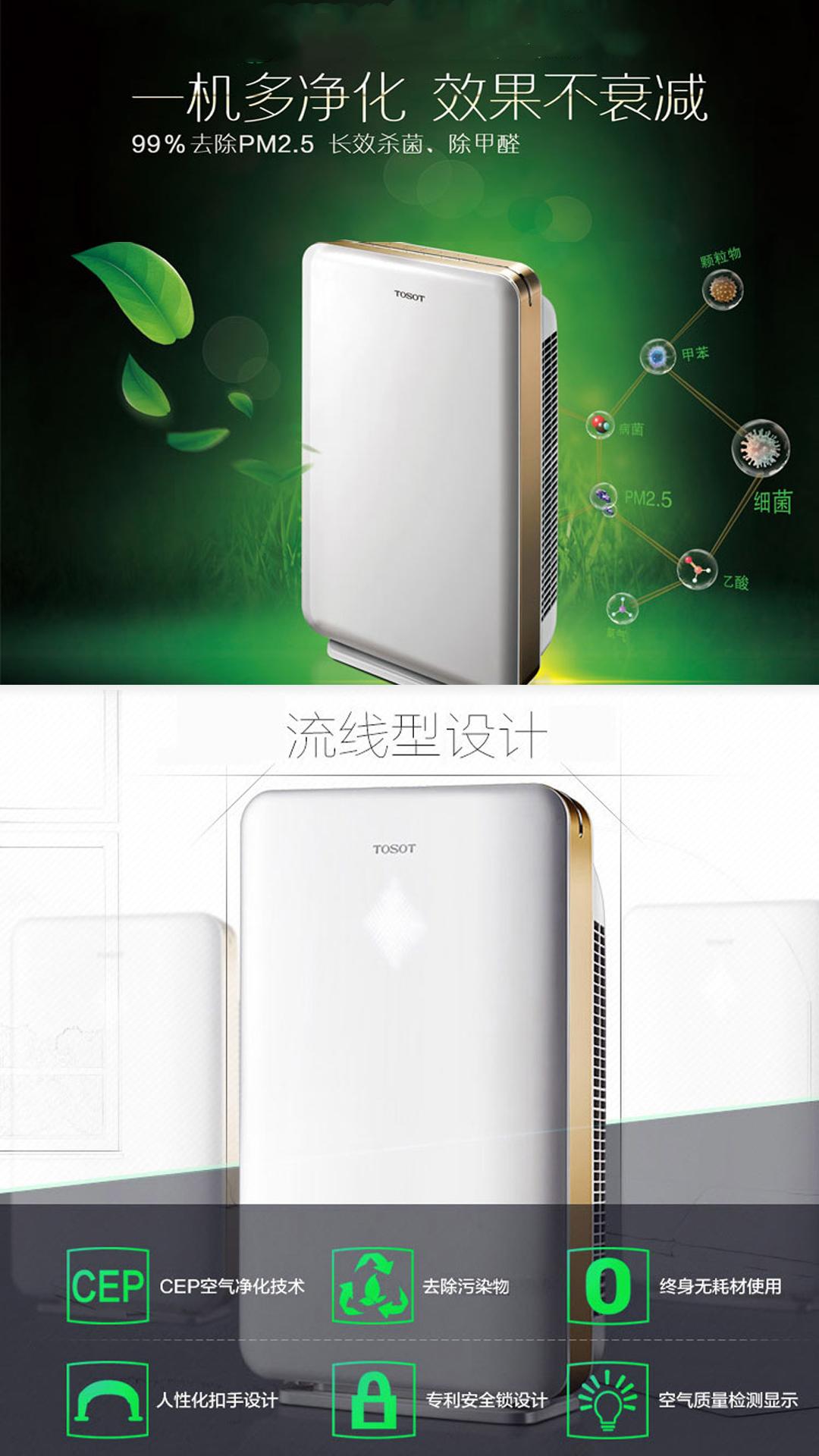 3级产品-格力净化1080×1920-2副本.png